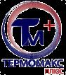 ТЕРМОМАКС ПЛЮС